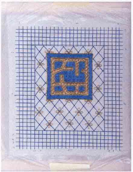 grid-copy